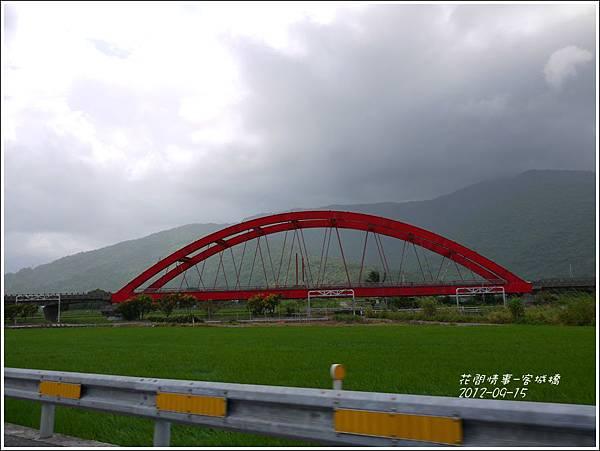 2012-09-客城橋1