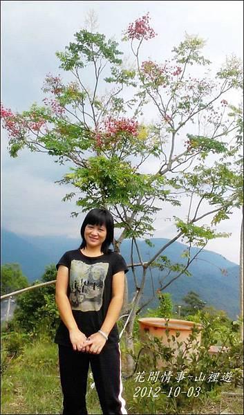 2012-10-山裡遊11