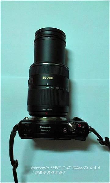 遠攝變焦防震鏡3