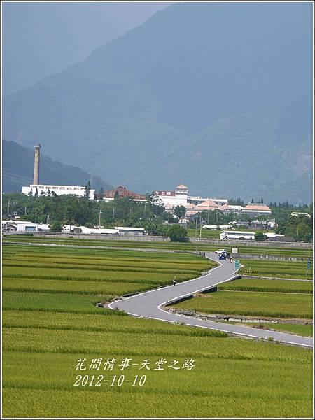2012-10-天堂之路30