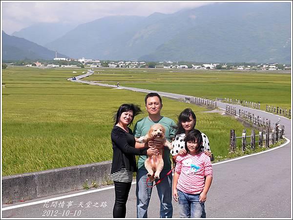 2012-10-天堂之路9