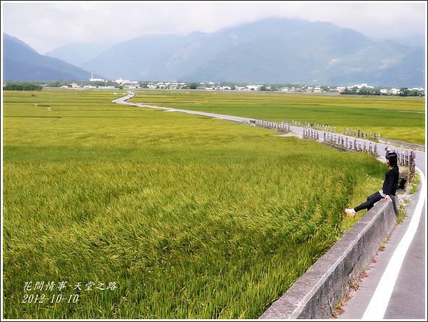 2012-10-天堂之路11
