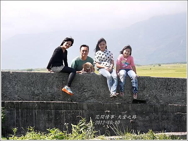 2012-10-天堂之路13