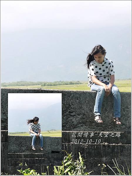 2012-10-天堂之路14