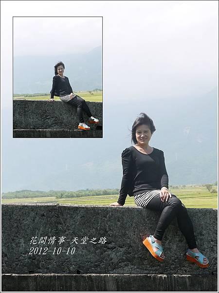 2012-10-天堂之路15