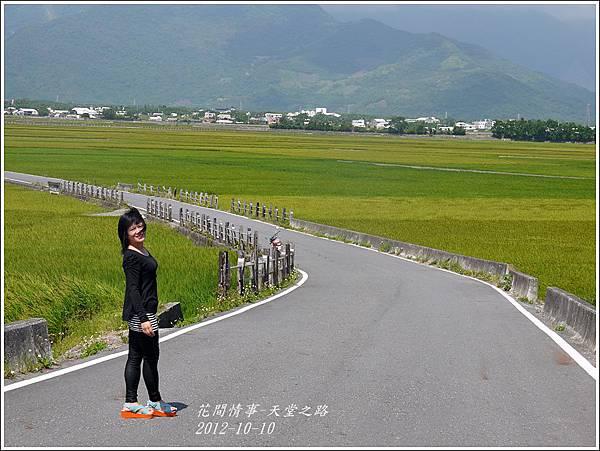 2012-10-天堂之路16