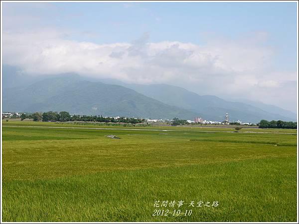 2012-10-天堂之路20