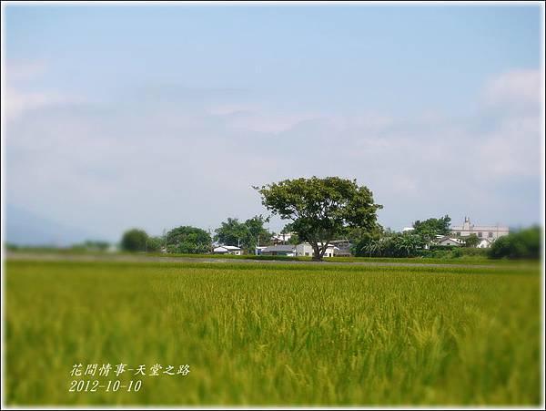 2012-10-天堂之路26