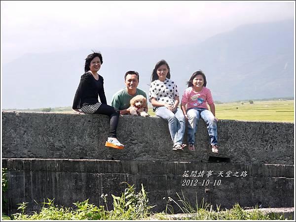 2012-10-天堂之路27