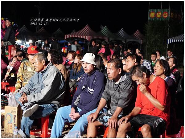 2012-10-感恩祭演唱會24