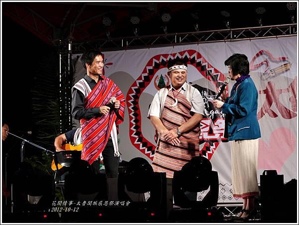 2012-10-感恩祭演唱會5