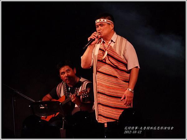 2012-10-感恩祭演唱會6