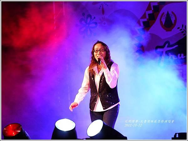 2012-10-感恩祭演唱會7