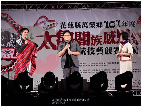 2012-10-感恩祭演唱會9