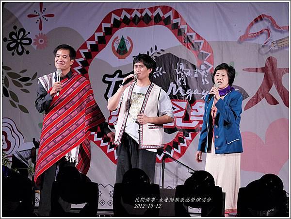 2012-10-感恩祭演唱會13