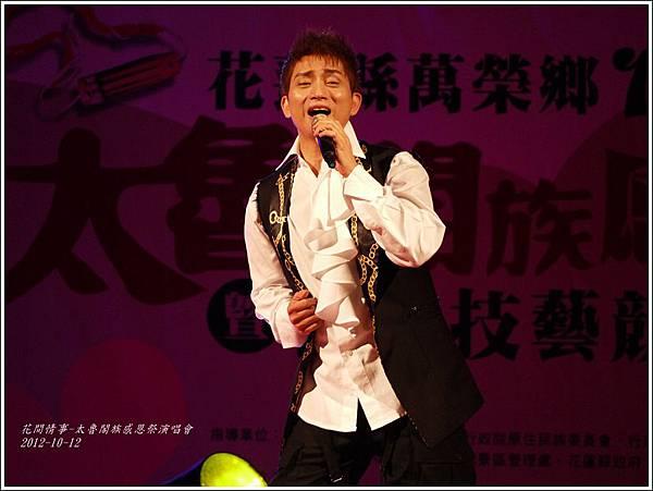 2012-10-感恩祭演唱會15