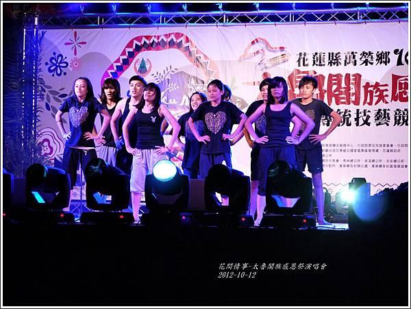 2012-10-感恩祭演唱會16