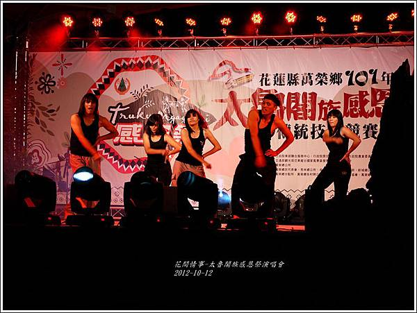 2012-10-感恩祭演唱會17