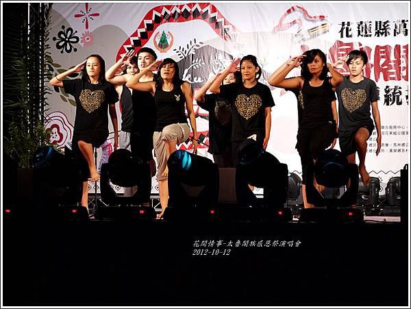 2012-10-感恩祭演唱會18