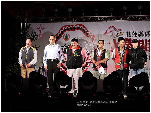 2012-10-感恩祭演唱會19
