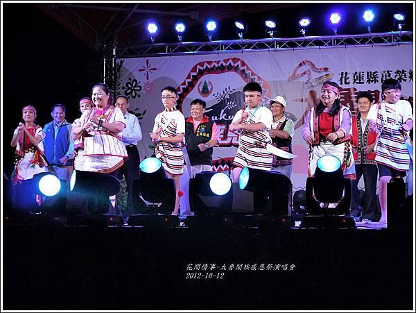 2012-10-感恩祭演唱會20