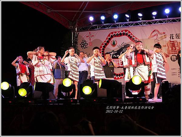2012-10-感恩祭演唱會22