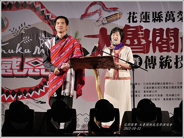 2012-10-感恩祭演唱會23