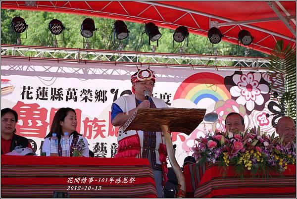 2012-10-101年感恩祭1