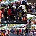 2012-10-101年感恩祭50