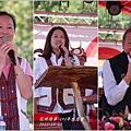 2012-10-101年感恩祭2