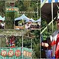 2012-10-101年感恩祭14