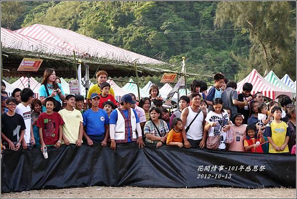 2012-10-101年感恩祭69