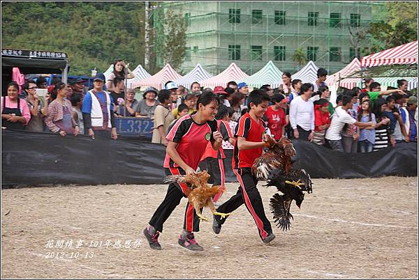 2012-10-101年感恩祭70