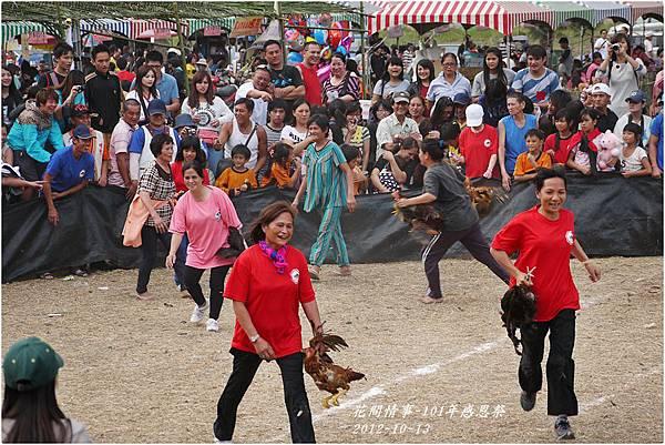 2012-10-101年感恩祭74