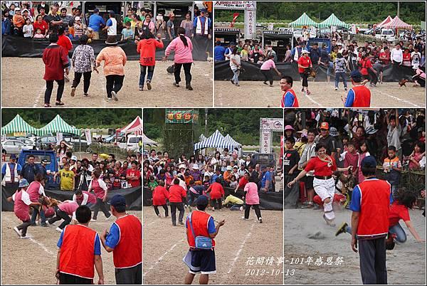 2012-10-101年感恩祭75