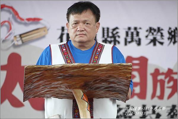 2012-10-101年感恩祭79