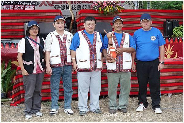 2012-10-101年感恩祭85