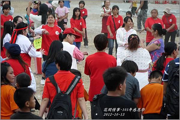 2012-10-101年感恩祭89