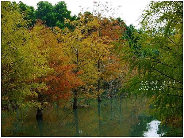 2012-10-雲山水5