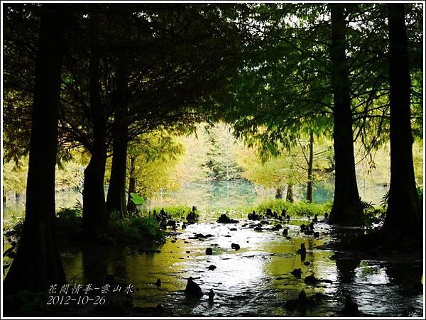 2012-10-雲山水13