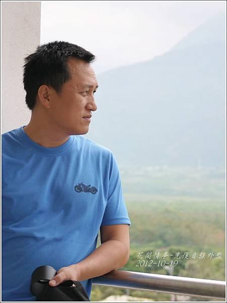 2012-10-光復自強外監8
