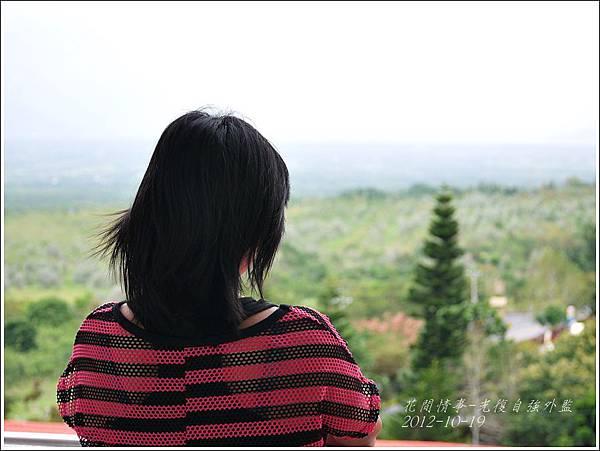 2012-10-光復自強外監10