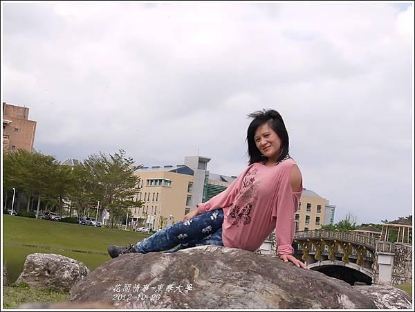 2012-11-東華大學19