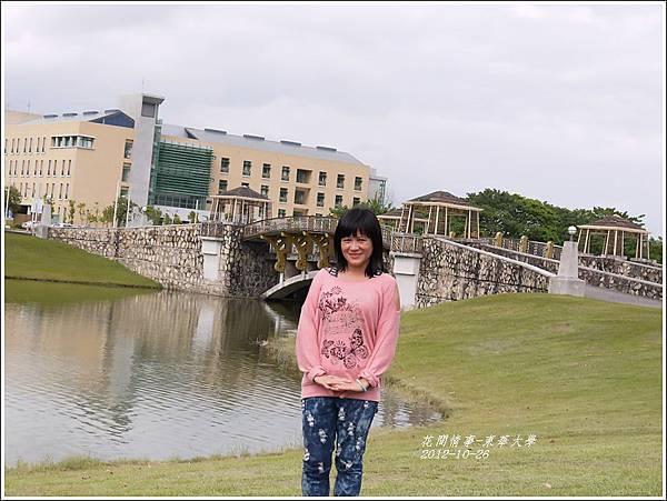 2012-11-東華大學22