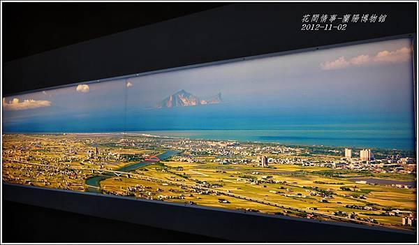 2012-蘭陽博物館2
