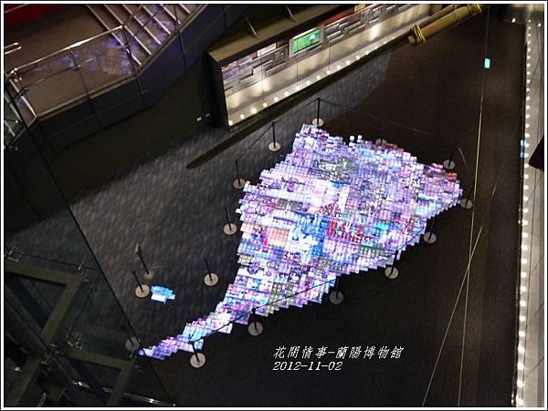 2012-蘭陽博物館3