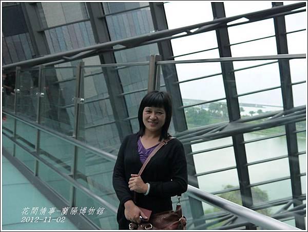 2012-蘭陽博物館5