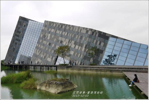 2012-蘭陽博物館10