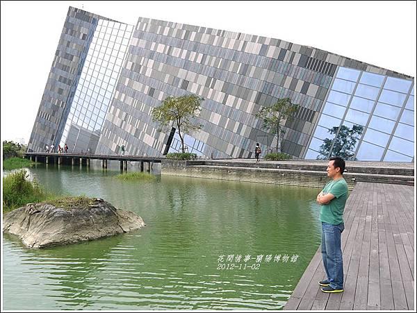 2012-蘭陽博物館11