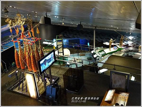 2012-蘭陽博物館13